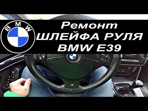 Оригинальные наклейки м на диск, руль bmw m style – объявление о продаже в москве. Цена: 20 руб. , дата размещения: 13. 06. 2018. Оригинальные.
