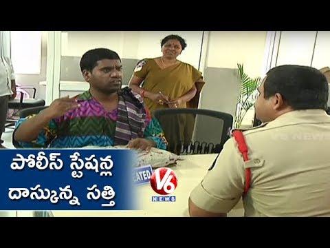 Bithiri Sathi In Police Station, Afraid Of Brain Eating Gang | Teenmaar News | V6 News