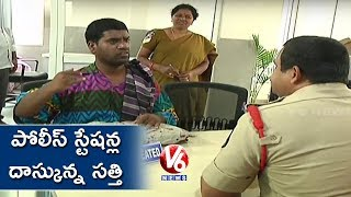 Bithiri Sathi In Police Station, Afraid Of Brain Eating Gang | Teenmaar News | V6 News