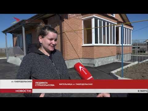 Активисты ОНФ проверили качество жилья, которым обеспечили детей-сирот Моздокского района
