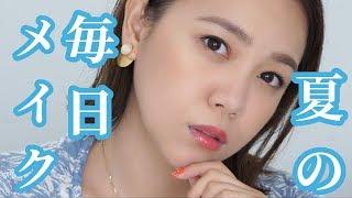 Thanks for watching... :) チャンネル登録よろしくお願いいたします☆ h...