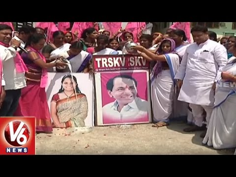 Asha Workers Celebrations | Anoints CM KCR Portrait With Milk Over Salary Hike | V6 News