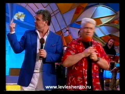 Лещенко гей славяне