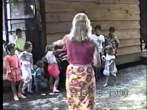 Lake Cowichan 1990 Part 2/2
