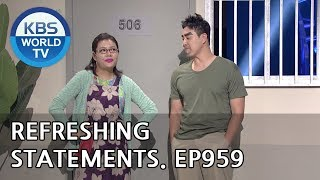 Refreshing Statements I 이런 사이다 [Gag Concert / 2018.08.04]