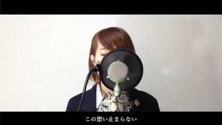 No 1 西野カナ『掟上今日子の備忘録』主題歌(Full Cover by Kobasolo &...