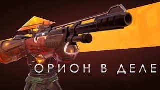 Пробуем на вкус ОРИОН в Guns of Boom!