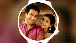Vimanam BGM | Vimanam Malayalam Movie BGM | Prithviraj BGM