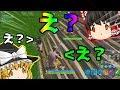 【フォートナイト】..........え?【ゆっくり実況】PT172 - YouTube