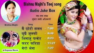 Bishnu Majhi New teej song 2074  Putaliko vatti New teej Collection HD Official