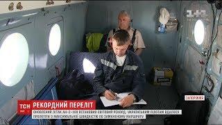 Українському  кукурудзнику  вдалося встановити світовий рекорд