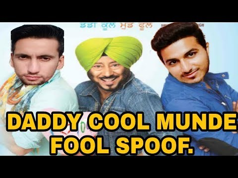 Daddy Cool Munde Fool Funny Spoof By Amit Bhadana And ... Daddy Cool Munde Fool