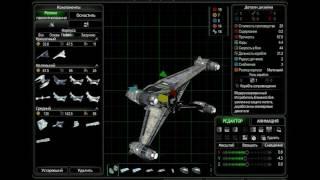 Galactic Civilization 3 созданные модели Фьюри (вавилон 5)