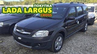 Покупка LADA LARGUS CROSS в Тольятти. С отличной скидкой, КАСКО и ОСАГО. Подарки.