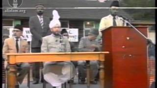 Jalsa Salana UK 1992 - Inspection of Duties and Address by Hazrat Mirza Tahir Ahmad (rh)