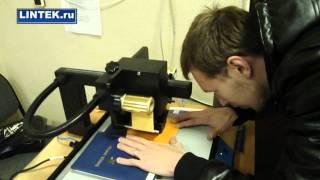 видео тиснение фольгой на бумаге