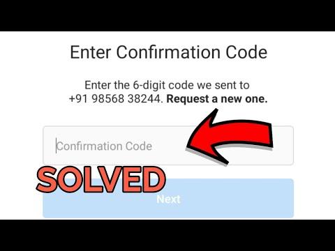 Instagram Confirmation/Verification Code Not Received Problem Solved