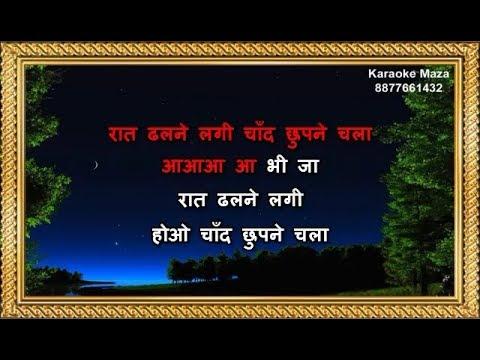 Aa Aa Bhi Jaa Raat Dhalne Lagi - Karaoke - Teesri Kasam - Lata Mangeshkar
