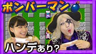 チャンネル登録よろしくおねがいします ! 【http://goo.gl/B7XkyL】 ---...