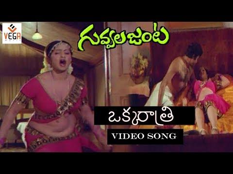 Guvvala Janta Movie Songs | Onti Sthambam Maeda Video Song | Jayamalini, Ranganath | Vega Music thumbnail