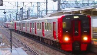 区間快速 大牟田行(4123M) 813系200番台[R230]+[R202](9両編成) 田代駅通過