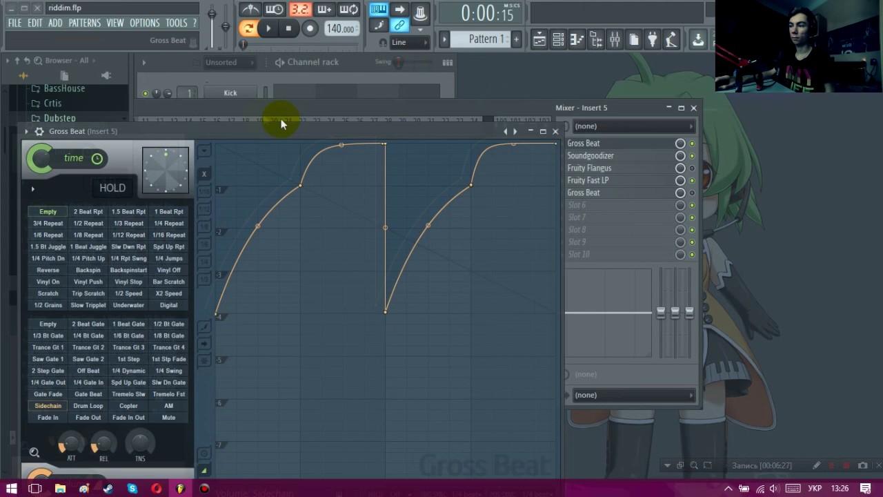 Fl studio как сделать dubstep 57