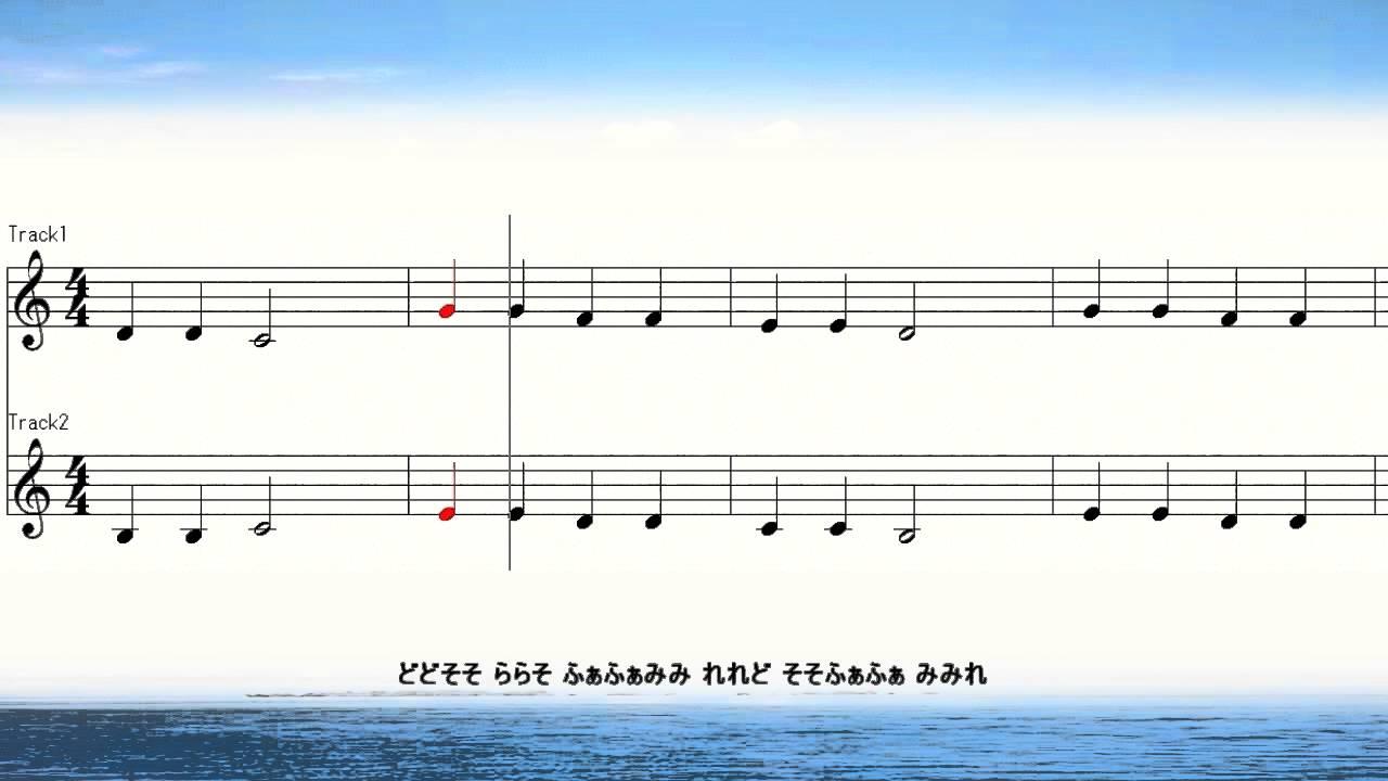 きらきら ぼ し 楽譜