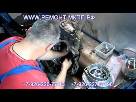 Видео Ремонт акпп bmw