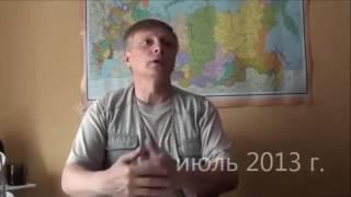 Обращение Путина о начале национального восстания? Отвчает Валерий Пякин.