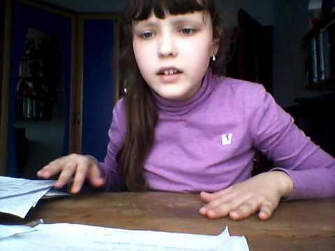 Щеглова Ирина
