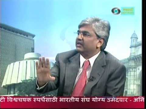 Nitin Potdar's Interview on DD Marathi on Stock Market