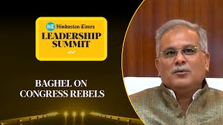 'They used to lecture us...': Baghel counters Cong rebels Azad, Sibal #HTLS2020