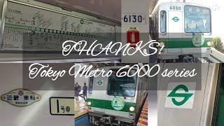 [引退記念]東京メトロ6000系特別列車乗車記