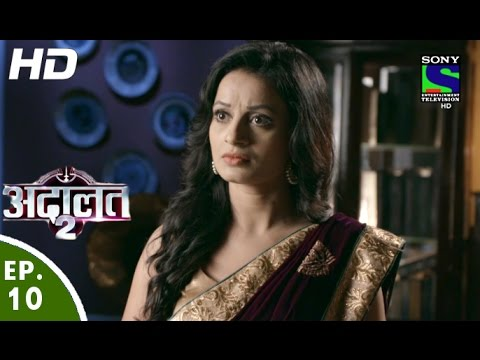 Adaalat - अदालत २ - Episode 10 - 3rd July, 2016 thumbnail
