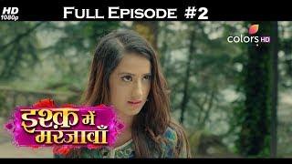 Download Mp3 Ishq Mein Marjawan - Full Episode 2 - With English Subtitles