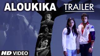 Video Aloukika Trailer   Manoj Nandam, Srimitra   T-Series Telugu download MP3, 3GP, MP4, WEBM, AVI, FLV Mei 2018
