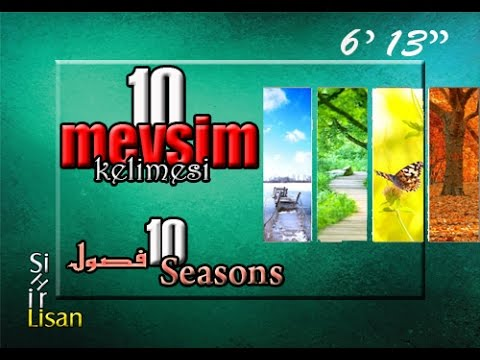 I LEARN ARABIC (051) TEN WORDS ON SEASONS