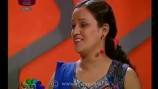 Nugasewana Athkam 2019-09-02 | Rupavahini Thumbnail