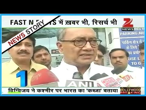 Digvijay Singh gave a controversial statement on the Kashmir