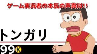 放送内最強は俺だ!殺意満タンしげスマ!!【Super Smash Bros.】