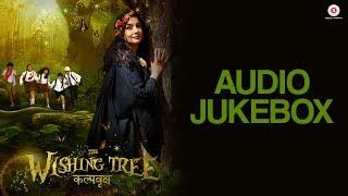 The Wishing Tree   Full Movie Audio Jukebox | Shabana Azmi | Sandesh Shandilya