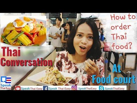 237-Speak Thai Easy   How to order Thai food    Learn Thai food   useful Thai word at food court