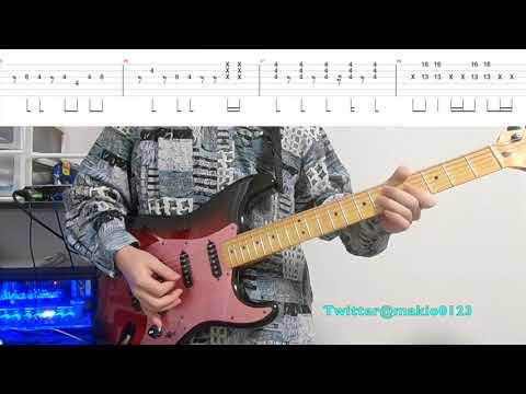 オンリーワンダーリードギターTAB譜付き〜テンポ遅めなので練習用にどうぞ〜