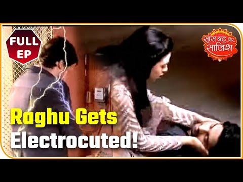 SBS Full: Raghu Gets Electrocuted In Gathbandhan | Saas Bahu Aur Saazish