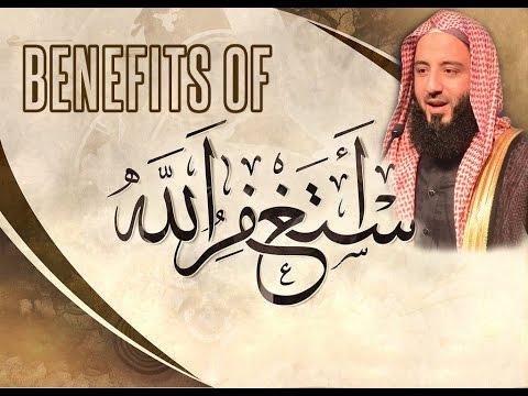 Istighfar || Beautiful Reminder || Ustadh Wahaj Tarin