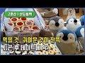 서울특별시 구로구 신도림디큐브시티(아파트)비상용구간 미쓰비시엘리베이터 - YouTube