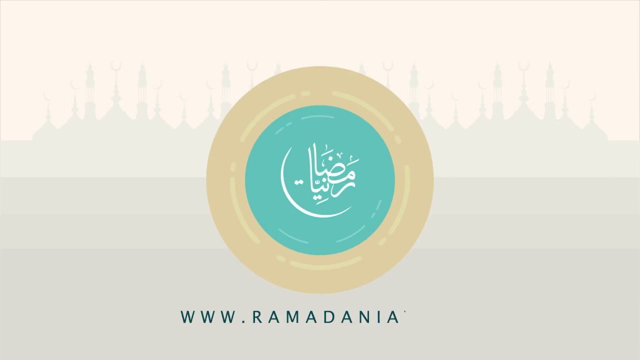 برومو موقع رمضانيات من إنتاج مجموعة زاد في رمضان 1438 هـ