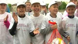 ''Відкритий урок футболу у Харкові''