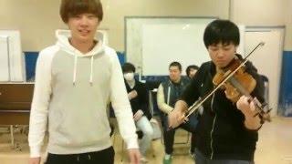 スクールゾーン俵山が特技のヴァイオリンを演奏し、 橋本がそれにのせて...