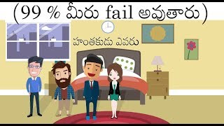 Riddles That Only Smartest 5 Can Answer In Telugu Tricky And Interesting Puzzles Youtube